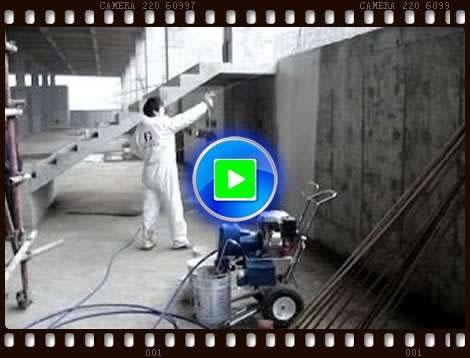 固瑞克7900hd现场喷涂施工视频