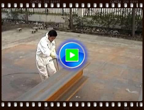 固瑞克795现场喷涂施工视频