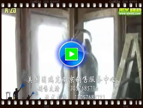 固瑞克A-25发泡喷涂视频