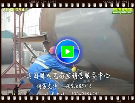 固瑞克x45现场喷涂施工视频