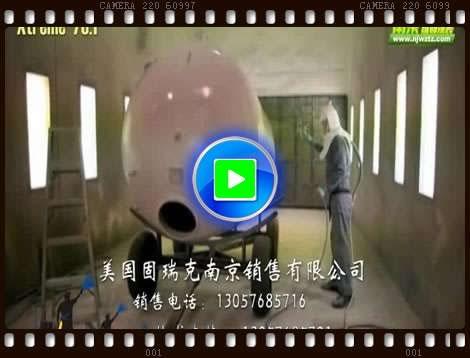 固瑞克x70现场喷涂施工视频