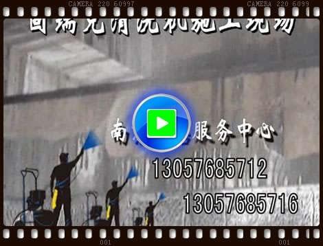 固瑞克清洗机-南京